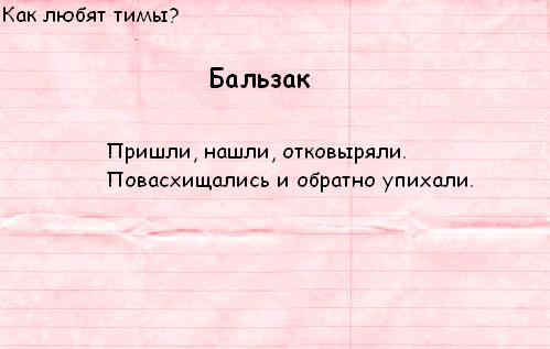 http://static.diary.ru/userdir/2/1/9/2/2192137/71679641.jpg