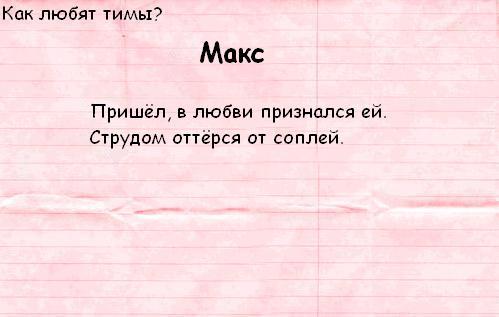 http://static.diary.ru/userdir/2/1/9/2/2192137/71679654.jpg