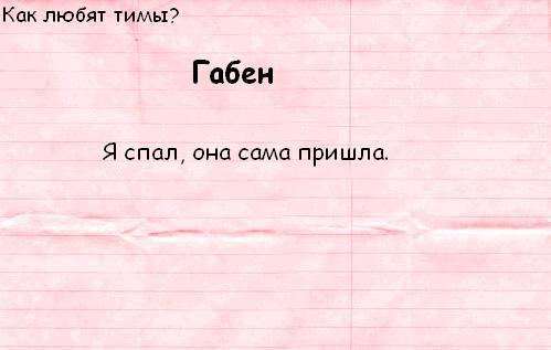 http://static.diary.ru/userdir/2/1/9/2/2192137/71679734.jpg