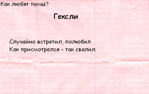 http://static.diary.ru/userdir/2/1/9/2/2192137/71679738.jpg