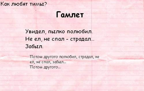 http://static.diary.ru/userdir/2/1/9/2/2192137/71679748.jpg