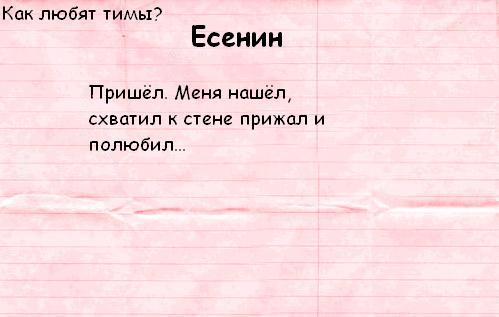 http://static.diary.ru/userdir/2/1/9/2/2192137/71679766.jpg