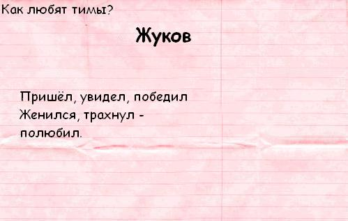 http://static.diary.ru/userdir/2/1/9/2/2192137/71679770.jpg