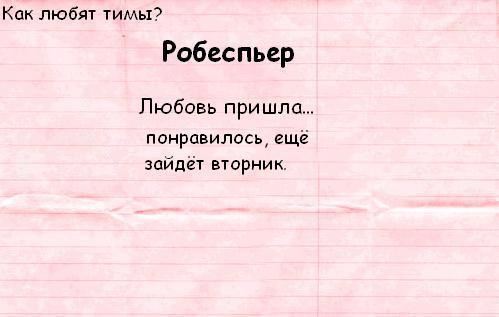 http://static.diary.ru/userdir/2/1/9/2/2192137/71679780.jpg
