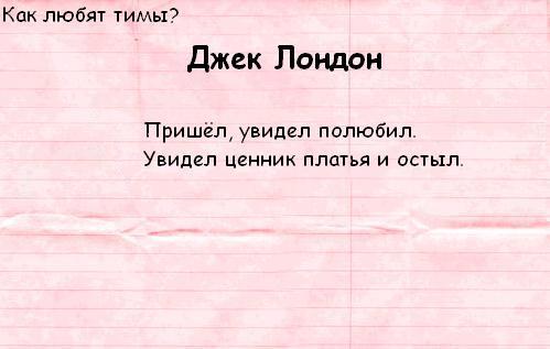 http://static.diary.ru/userdir/2/1/9/2/2192137/71679792.jpg