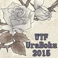 WTF UraBoku 2015