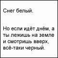 Крис Робин