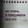 Chelovecheskoe serdce