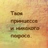 veritas;