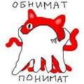 katya_kirkina
