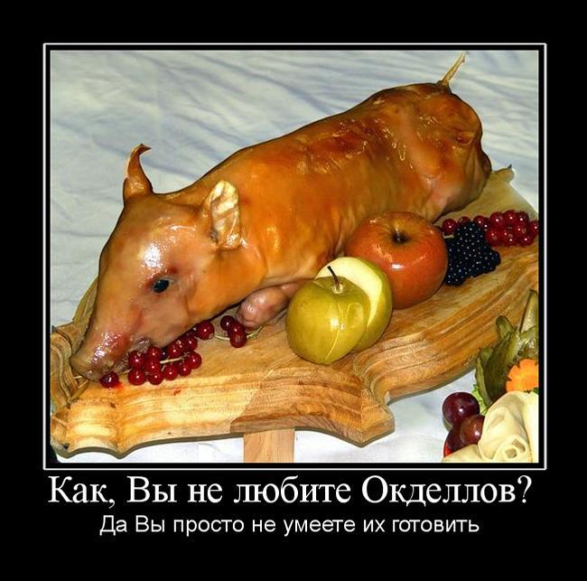 http://static.diary.ru/userdir/2/2/1/5/2215360/67231629.jpg