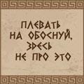 .рина
