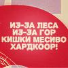 Vizas_Marr