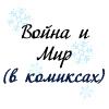 Обзоры Ориджиналов