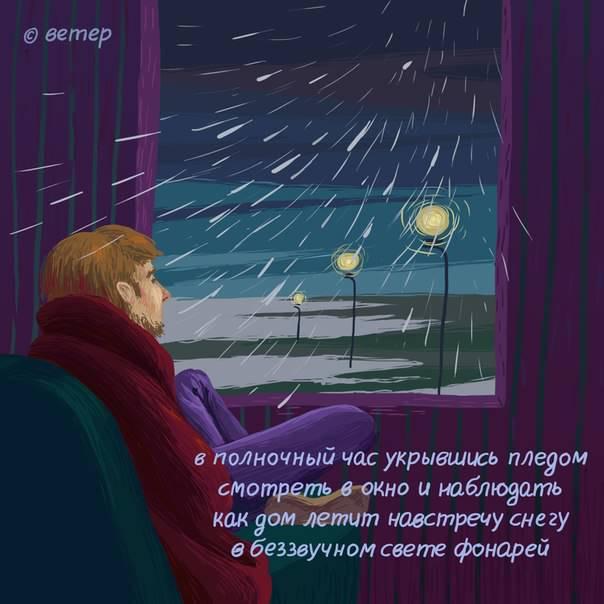 http://static.diary.ru/userdir/2/2/3/5/2235523/77015441.jpg