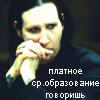 Vasilevich