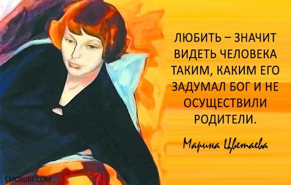 lesbiyskie-klubi-v-novosibirske