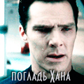 Sodan_Lintu
