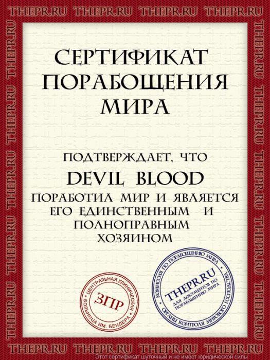 http://static.diary.ru/userdir/2/2/4/0/224065/31098822.jpg
