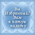Сиоми
