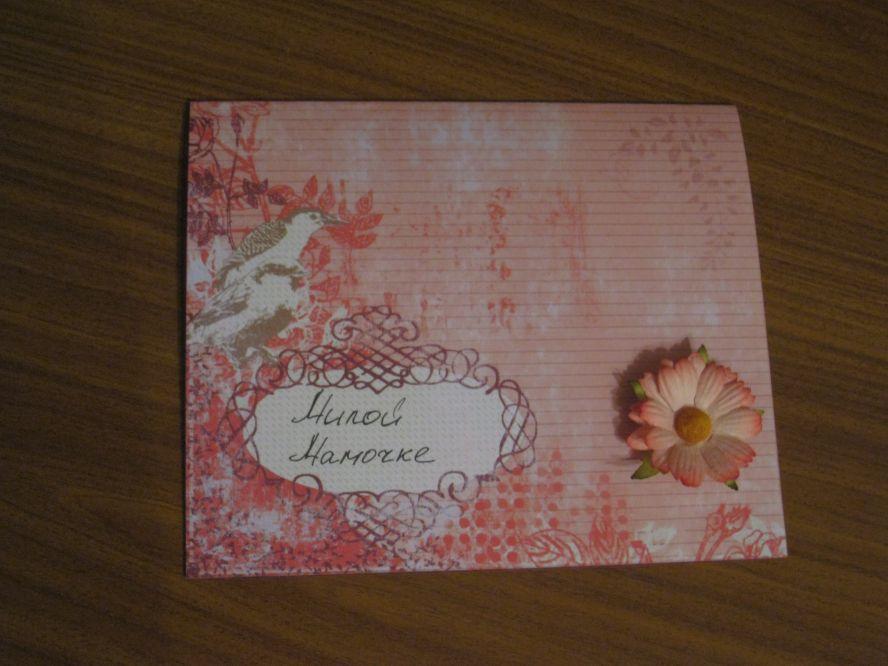 Днем рождения, как подписать открытку маме от семьи сына