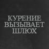 kyuzizi