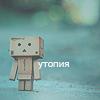 Katrin_Ketamine