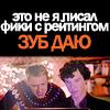 chishko
