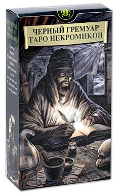 Галерея карт Таро 70199341