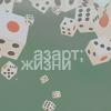 alenka_beloved