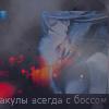 Опиумная Лилия [DELETED user]