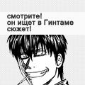 .Меламори