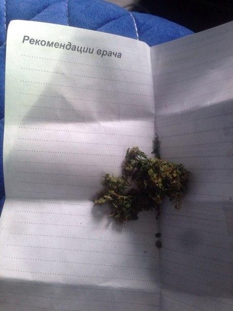 http://static.diary.ru/userdir/2/2/6/1/2261113/83175468.jpg