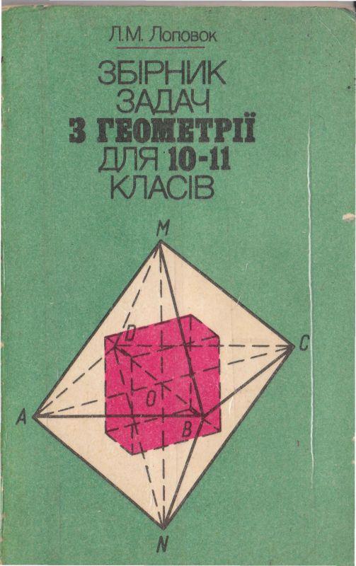 Скачать (djvu, 5,14 Mb)