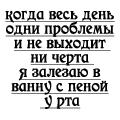Эцаре