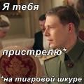 диспенсер