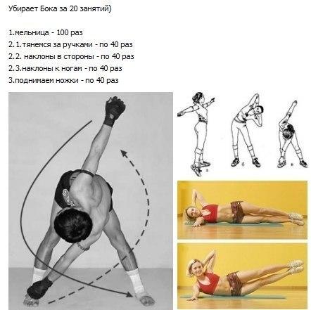 Упражнение для того чтобы убрать живот мужчине