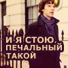 Лондонский Ангел