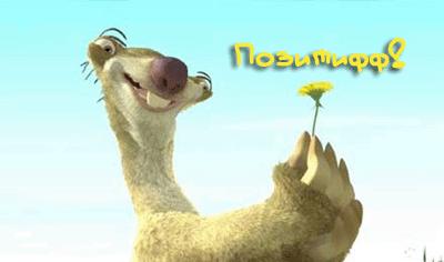 http://static.diary.ru/userdir/2/2/7/4/227455/16819422.png