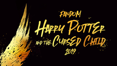 баннер fandom Harry Potter and the Cursed Child 2019