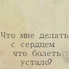 Voluminus