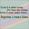 Evbeka