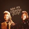 MrMsSlippers