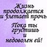 alenka_vin
