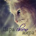 Наталько