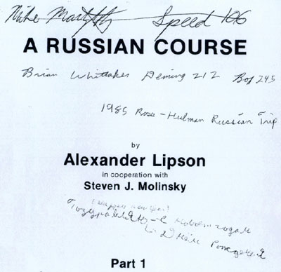 A Russian Course by Alexander Lipson