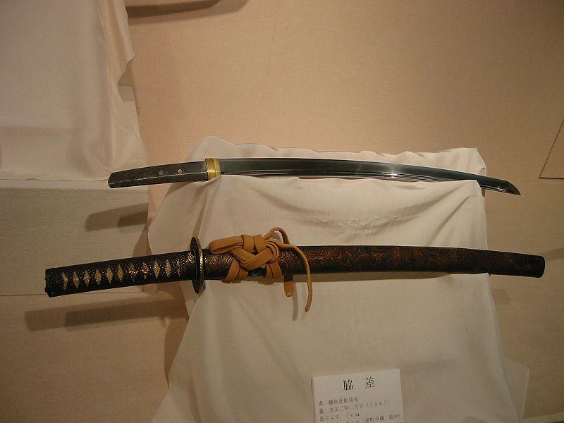 Как сделать самурайский меч из палки