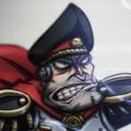 Авдотья Прасковьевна