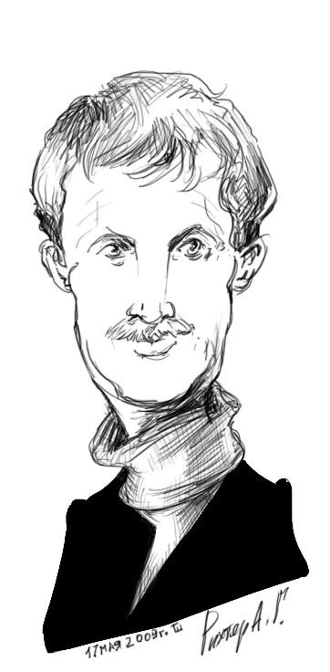 Рихтер Андрей Георгиевич