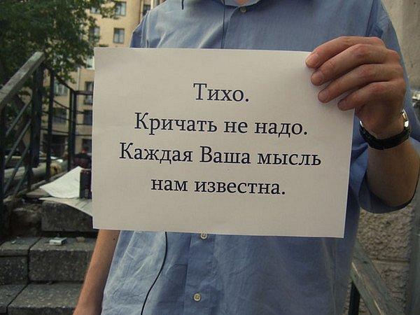 http://static.diary.ru/userdir/2/3/5/7/2357188/70468400.jpg